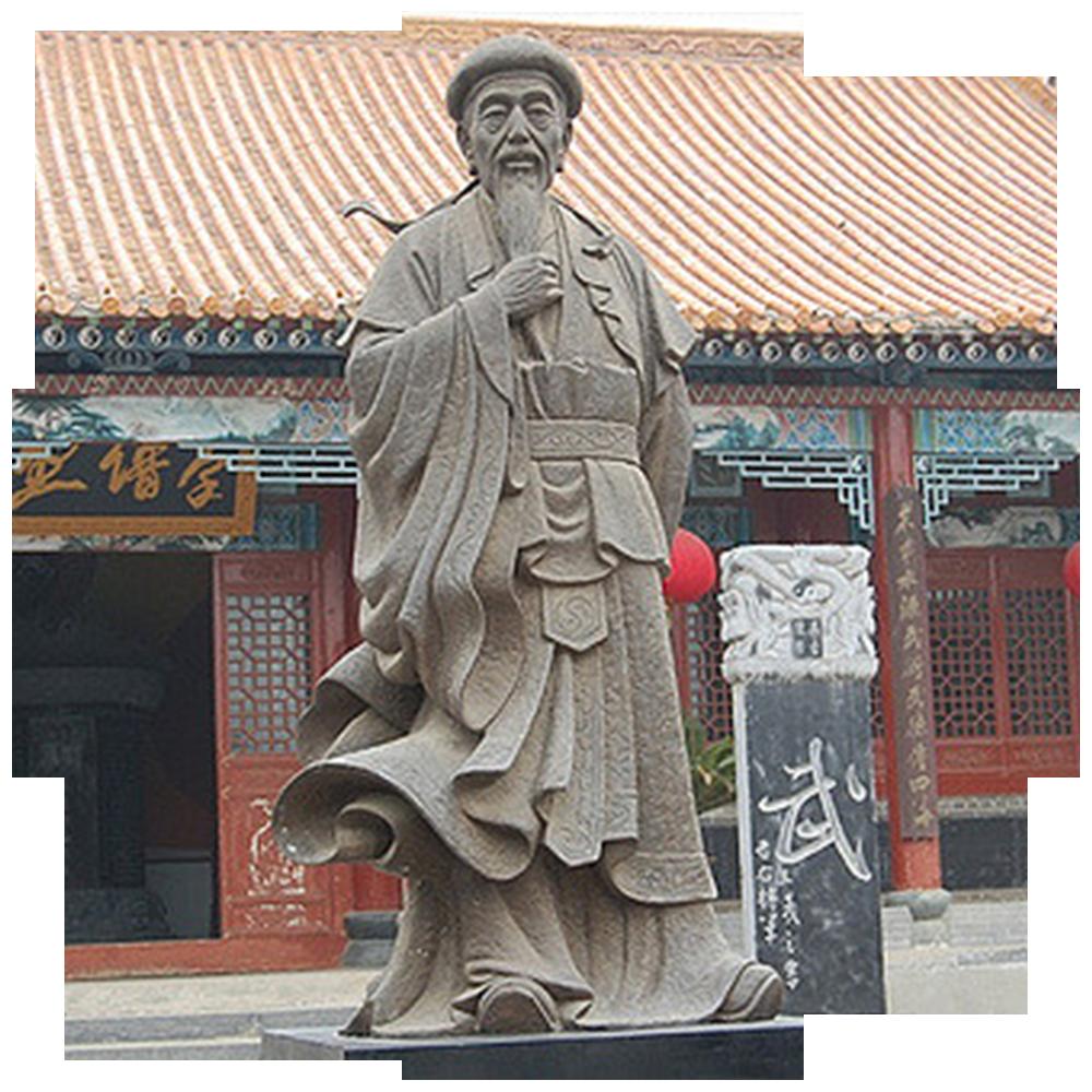 Estátua do general Chen Wang Ting, o criador do estilo Chen de Tai Chi Chuan. A estátua está localizada em Chen Jia Gou, na província de Henan, China